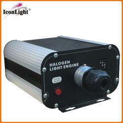 DMX лампа двигателя для оптоволоконных шторки (ICON-H100)