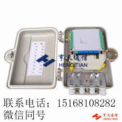 48 Core Sub Caixa de fibra de Fibra Óptica