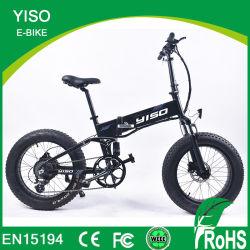 """20人の"""" 48V 500W /1000Wの完全な中断小型Foldable子供の雪の通勤者の電気脂肪質のバイクかBicycle/E自転車"""