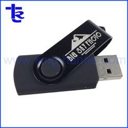 旋回装置USBの棒のCustomedレーザーのロゴUSBのフラッシュディスク