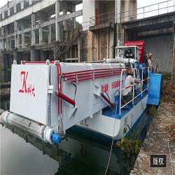 배를 모으는 유압 고능률 자동적인 물 잡초 수확기 또는 쓰레기