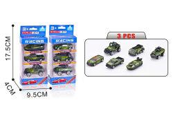 2019 Nouveau Bright 1 : 64 Échelle voiture jouet en métal moulé sous pression des véhicules militaires2883014 Set H