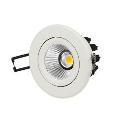 Встроенный светодиодный индикатор регулируемого 7W 9W 12Вт Светодиодные набегающей початков