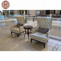 Sede esterna del sofà di alta qualità ed ammortizzatore posteriore del salotto dell'ammortizzatore