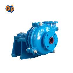 Pompa centrifuga resistente dei residui dell'abrasione orizzontale, alta pompa del bicromato di potassio