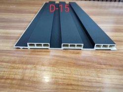 高品質の専門の中国の製造者からの壁のための木製の穀物PVCパネル