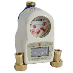 Medidor de agua de prepago de tarjeta IC con sistema de facturación automática