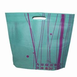 El polipropileno Non-Woven tela utilizada para las bolsas de prendas de vestir
