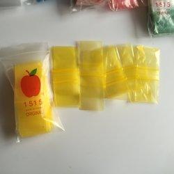 미니 지퍼복 배기스 애플 브랜드 125125 하이 폭탄 디자인 숙박