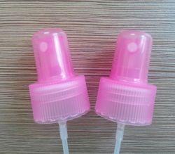 Micro Wl-Ms pulvérisateur026, De Parfum Vaporisateur, pulvérisateur de brouillard