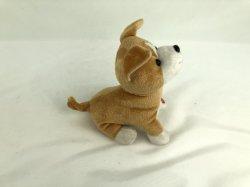 犬のおもちゃのプラシ天動物の昇進項目RC車の乗車
