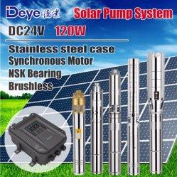 مضخة مياه شمسية بجهد 24 فولت وقدرة 120 واط قابلة للغمر، مضخة ضغط عالٍ، سعر مضخة محرك المياه