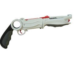 Wiiのためのライフル銃