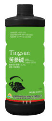 Powdery MildewのためのTingsun-Fungicide