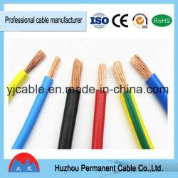 機械繊維のコンダクターRubber/PVCの絶縁体の溶接または電源コードのための50mm2