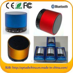 Беспроводная технология Bluetooth динамик громкоговорителя с TF микроволновую печь карты памяти SD (788F)