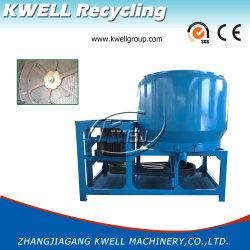 Документ целлюлозы&пластиковый разделитель столбцов/Seperating машины/PP или PE перерабатывающая установка