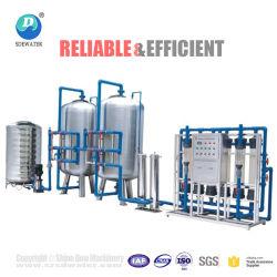 المصنع سعر عادل المياه معدات العلاج