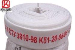 EPDM Gevoerde Katoenen van het Canvas Hose/PVC Linning van de Brandbestrijding Slang