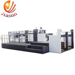 Автоматические машины для резки штампов из гофрированного картона с разборка блока управления (QMY1300P)