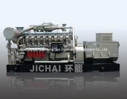 gruppi elettrogeni del biogas del gas naturale di 0.5MW 0.8MW 1MW 2MW 4MW 5MW LNG CNG con il baldacchino silenzioso