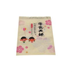 3 sachets de joint côté blanc mat / Mini Grip sacs Ziplock Mylar papillote pour Churros Candy les emballages des aliments