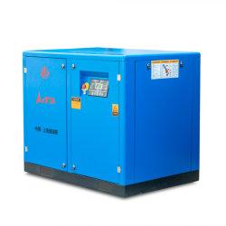 ضاغط الهواء اللولبي الدوار الصناعي عالي الضغط المرتفع الصين المتميز ضاغط VSD متغير السرعة بسرعة ثابتة 7,5 كيلووات-250 كيلووات
