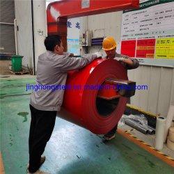 PPGI/PPGL/PCM hoja metálica/VCM hoja metálica/Prepainted bobinas de acero galvanizado/Pre-Coated Metal para electrodomésticos