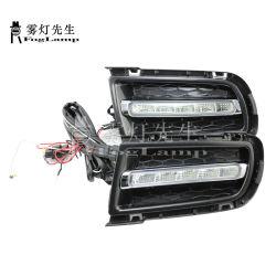 Противотуманный фонарь противотуманного фонаря переднего бампера модификации лампы для Mazda 6 седан Gg1 2003 2004 2005 2006 2007 2008 2009 2010