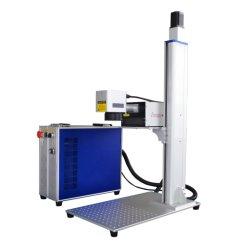 섬유/CO2/UV 3W 5W 10W 355nm 휴대용 레이저 마커 에그리버 표시 목재 금속/유리/플라스틱/PE/ABS/전기 케이블/3c 제품용 조각 기계