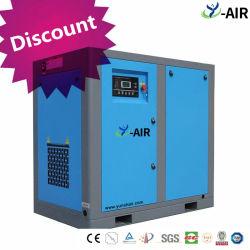 La vendita calda 37kw economizzatore d'energia 50HP sceglie compressori d'aria rotativi lubrificati della vite dell'Olio-Di meno stazionario di corrente alternata I doppi con l'invertitore elettrico industriale
