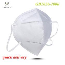KN95 GB2626-2006 genehmigte Kauf-kundenspezifischer Respirator-Mund-Staub-schützenden Filter des Preis-8210 1860 FFP2 in der auf lager N95 Gesichtsmaske