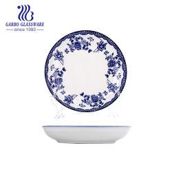 Piatti dell'antipasto di stile di Chinaserie, 6-Piece, piatto di ceramica della porcellana del piatto di Portofino con l'alta qualità Tc23006189