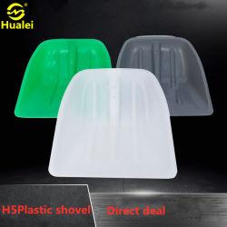 Hualei H5 Pá de plástico Vermelho Branco Verde ferramentas agrícolas ferramentas de jardim de Snowboard