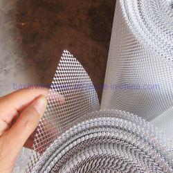 النسيج المعدني الموسع المصنوع من الألومنيوم