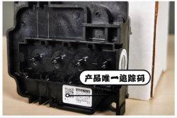 I3200 Cabezal de impresión originales de tinta a base de agua y la tinta UV