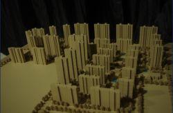 Le développement du logement commercial du projet de conception architecturale 1/1000