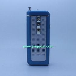 Автоматическое сканирование FM радио с громкоговорителем