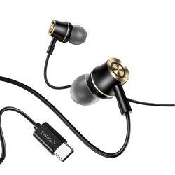2021 Usams проводная гарнитура тип C компьютера для наушников наушники с микрофоном