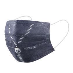 Wegwerpmasker voor civiele bescherming / aangepast masker / Positiemasker/gezicht Masker/Made in China/Chinees Nieuwjaar masker voor de gezondheid van het gezin