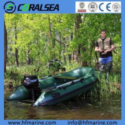 Hsd380新しい製品のスポーツの安く膨脹可能なボート