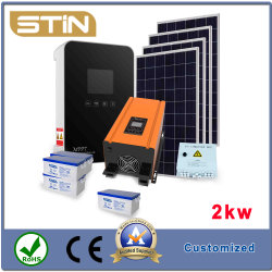 格子太陽エネルギーキットを離れた工場部分によってカスタマイズされる2kw
