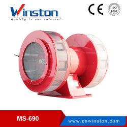 Мс-690 Открытый сигнал сирены 220V мотор динамик
