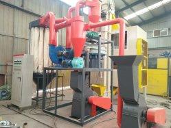 회로 기판 재활용 폐기 중국의 PCB 보드 재활용 기계