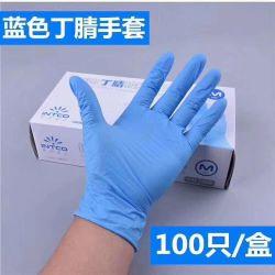 Custom дешевые синего цвета Порошок свободного одноразовые нитриловые перчатки исследования в салоне цены производителей Китая, Nitril перчатки волос
