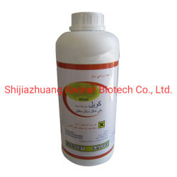 Het Pesticide Deltamethrin 98%Tc, van de Kwaliteit van Hig van de Leverancier van China SG 25g/L