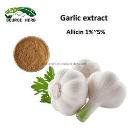 天然トップ品質 1% ~ 5% アラシン / アリインパウダーガーリック植物エキス