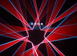 DMX Ilda Desempenho Laser Laser RGB de mostrar a luz do laser de 6 W