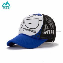 Cappello del berretto da baseball della parte posteriore della maglia stampato vetri per Chirldren