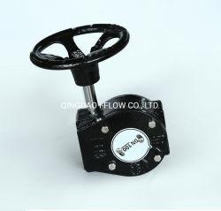 China Engranaje de transmisión manual de actuador de válvula de mariposa